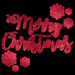 今更聞けないクリスマスイブとクリスマスの違い