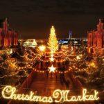 クリスマスに楽しみたい!横浜のイルミネーション おすすめは?Landmark Bright Christmas、赤レンガ倉庫など