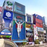 大阪のハロウィンイベントはどんなのがあるの?おすすめは?