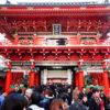 東京の初詣おすすめの神社は?東京の初詣人気ランキング10選と混雑状況(予想)は?