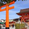 京都の初詣おすすめの神社は?京都の初詣人気ランキング10選
