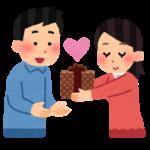 男性(彼氏)がもらってうれしい チョコ以外のバレンタインプレゼントランキング ・・年代別では?